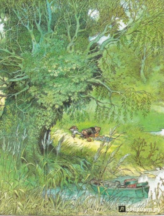 Иллюстрация 1 из 66 для Ветер в ивах - Кеннет Грэм   Лабиринт - книги. Источник: Лабиринт