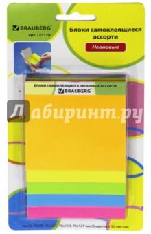 """Блоки самоклеящиеся """"Неоновые"""" (ассорти, 5 цветов по 30 листов) (127178) Brauberg"""