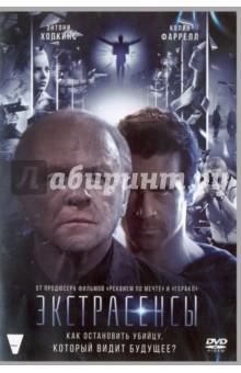 Zakazat.ru: Экстрасенсы (DVD). Пойарт Афонсо