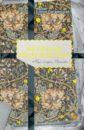 Литвинская Елена Матильда Кшесинская. Муза последних Романовых елена арсеньева блистательна полувоздушна… матильда кшесинская – император николай ii