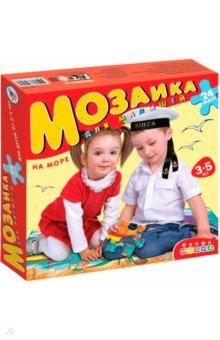 """Мозаика для малышей """"На море (юнга)"""" (2407)"""