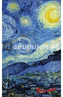 """Блокнот """"Ван Гог. Звёздная ночь"""" Эксмо-Пресс"""