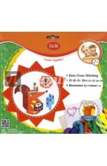 Набор для вышивания крестиком Лисенок (60746) набор для вышивания крестиком rto влюбленный мальчуган