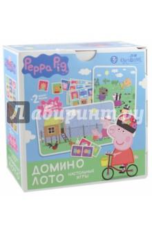 Настольная игра 2 в 1 Peppa Pig. Домино. Лото (02641) origami peppa pig настольная игра прятки