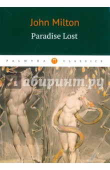 Paradise Lost the law of god an introduction to orthodox christianity на английском языке