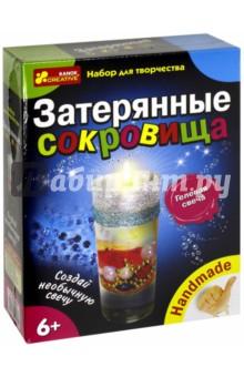Набор для творчества Затерянные сокровища (14100296Р) цветной сургуч перо для письма купить в украине