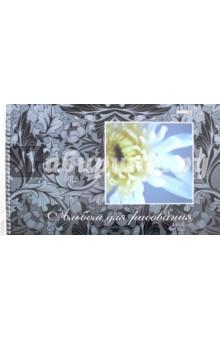 """Альбом для рисования, 48 листов """"Нежность"""" (48А4вмAсп_09054) Хатбер"""