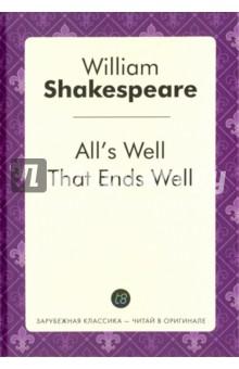 All's Well That Ends Well александр дюма серия зарубежная классика комплект из 8 книг