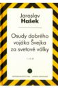 Hasek Jaroslav Osudy dobreho vojaka Svejka za svetove valky. 1-2