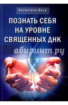 Познай себя на уровне священных ДНК что нужно чтобы увиличить лошадиные силы в стрит рей серах
