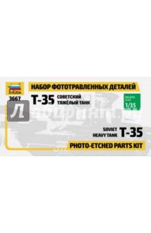 Набор фототравленных деталей для танка Т-35 (1123)