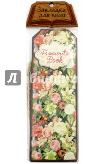 Закладка декоративные для книг Райский сад (43581) пожарный карабин креп комп din 5299 м10 250шт кпо10