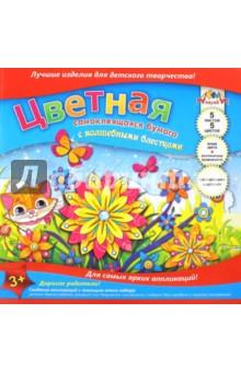 Бумага цветная самоклеящаяся с блестками Котенок (5 листов, 5 цветов, А5) (С1626-02) апплика цветная бумага волшебная мяч 18 листов 10 цветов