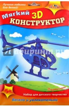 Конструктор 3D мягкий Вертолет (С3113-04)