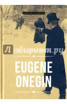 Обложка книги Eugene Onegin