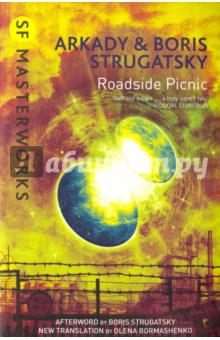 Roadside Picnic the zone