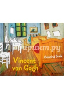 Vincent Van Gogh Coloring Book. Vincent van Gogh. Раскраска travel to mind coloring books for adults children relieve stress painting drawing garden art colouring book