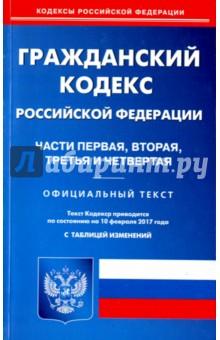 Налоговый кодекс.ст.218 пп1.п1