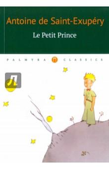 Le Petit Prince une vie de pintade a moscou