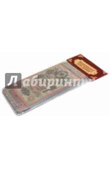 Подарочная коробочка для денег Конверт для денег. Кредитный билет (43677) рюкзак gironacci 763 navy cuoio
