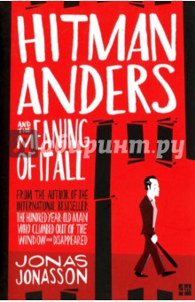 Hitman Anders & the Meaning of It All the little old lady who broke all the rules