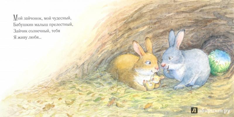 Иллюстрация 1 из 10 для Бабушка любит тебя - Джеймс Фостер   Лабиринт - книги. Источник: Лабиринт