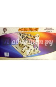 Сборная деревянная модель Лабиринт механический, малый (80063) набор для творчества чудо дерево сборная деревянная модель внедорожник p123