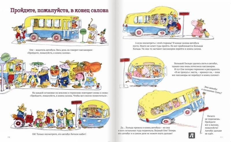 Иллюстрация 1 из 50 для Веселые истории - Ричард Скарри | Лабиринт - книги. Источник: Лабиринт