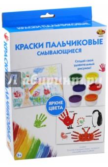 Краски пальчиковые смывающиеся (6 цветов) (А2803) ABtoys