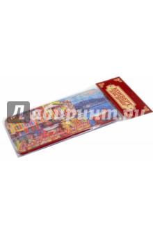 Zakazat.ru: Подарочная коробочка для денег Конверт для денег. Лодочка (43681).