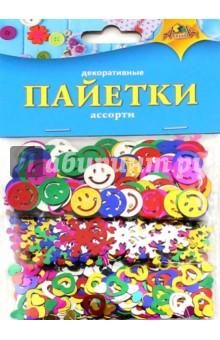 """Декоративные пайетки """"Ассорти 2"""" (С3098)"""