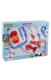 Игровой набор доктора Пингвиненок Пороро, 8 предметов (Т54649) набор инструментов 1toy пингвинёнок пороро 7 пр