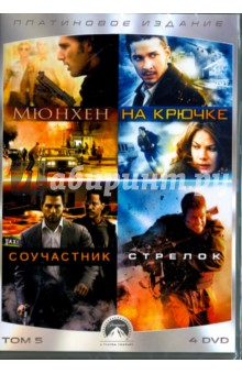 Zakazat.ru: Коллекция Paramount. Том 5. Триллеры (4DVD). Спилберг Стивен, Манн Майкл, Карузо Д. Дж.