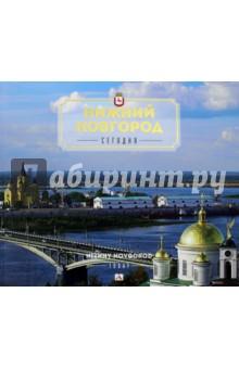 Нижний Новгород сегодня входные двери где нижний новгород