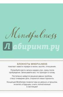 Mindfulness. Утренние страницы (мята), А5- mind ulness утренние страницы лимон