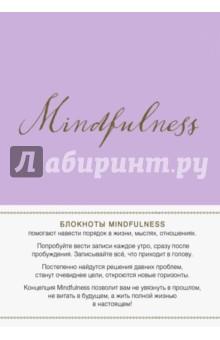 Mindfulness. Утренние страницы (лаванда), А5- mind ulness утренние страницы лимон