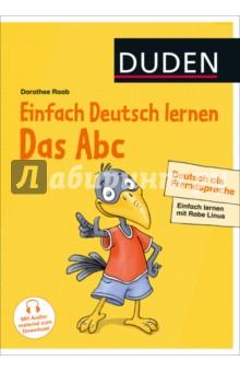 Einfach Deutsch lernen Das Abc