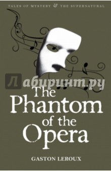 The Phantom of the Opera the law of god an introduction to orthodox christianity на английском языке