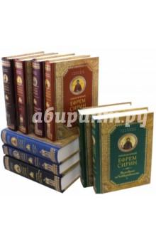 Собрание творений преподобного Ефрема Сирина в 9-ти томах
