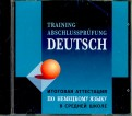 Немецкий язык. Итоговая аттестация в средней школе (МР3)