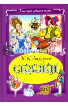 Купить Алтей, Сказки и истории для малышей