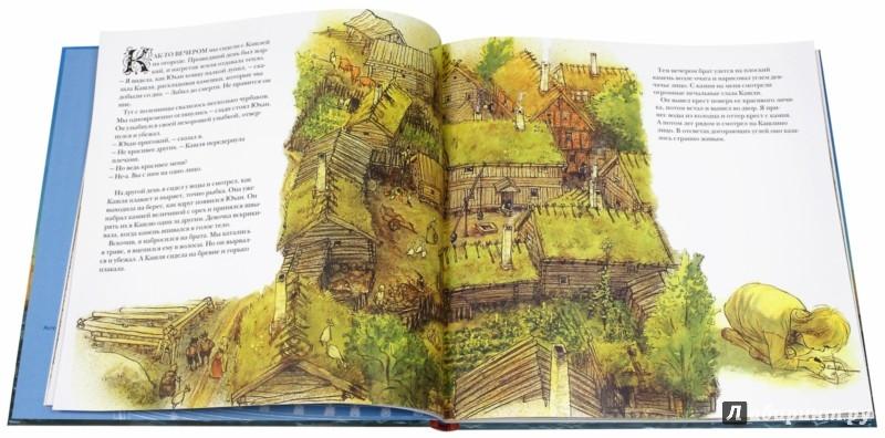 Иллюстрация 1 из 54 для Васа выходит в море! - Нурдквист, Валь | Лабиринт - книги. Источник: Лабиринт