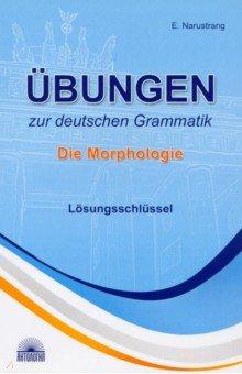 Ubungen zur deutschen Grammatik. Die Morphologie. Losungsschlussel grammatik
