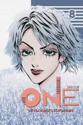 One. Том 8