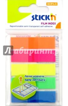 Закладки самоклеящиеся пластиковые (20 листов, 45x12 мм, Z-сложение, 5 цветов) (26070)