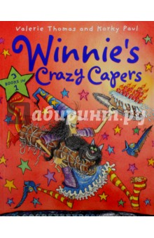 Winnie's Crazy Capers chris wormell george and the dragon