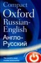 Compact Oxford Russian-English Dictionary все цены