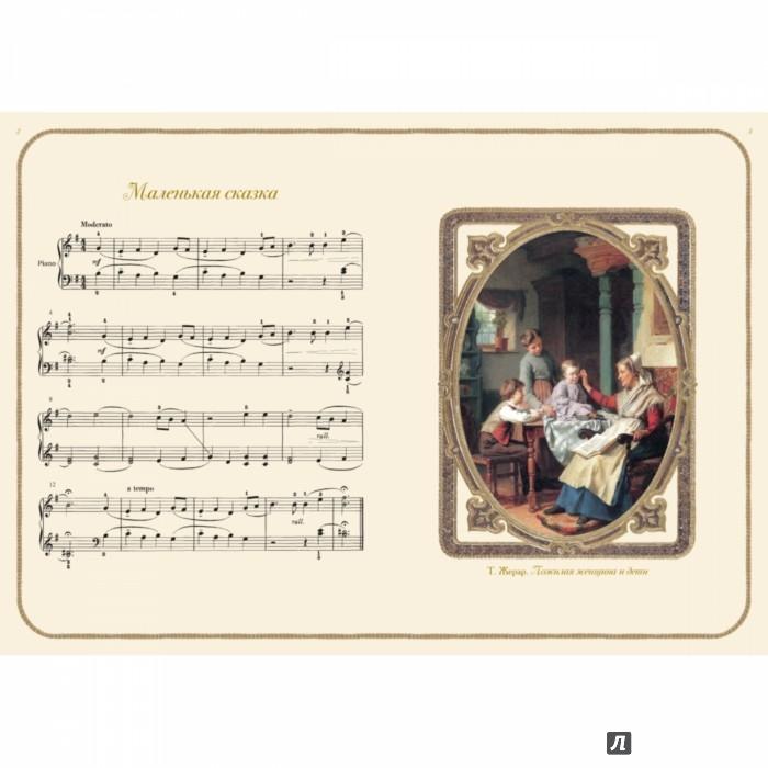 Иллюстрация 1 из 28 для Гречанинов. Детский альбом | Лабиринт - книги. Источник: Лабиринт