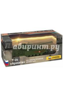 Российский основной боевой танк Т-14 Армата 1/72 (2507)