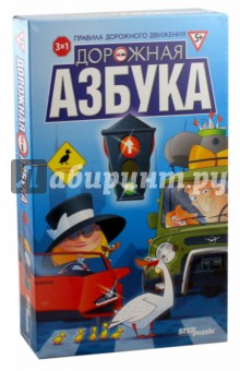 Настольная игра Дорожная азбука (76541) ролевые игры спектр игра дорожные знаки